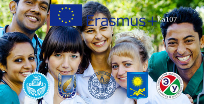 Erasmus+ KA107, International Credit Mobility